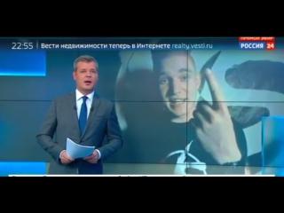 Репортаж Россия 24 о возможном баттле GUF Vs. ПТАХА Рифмы и Панчи