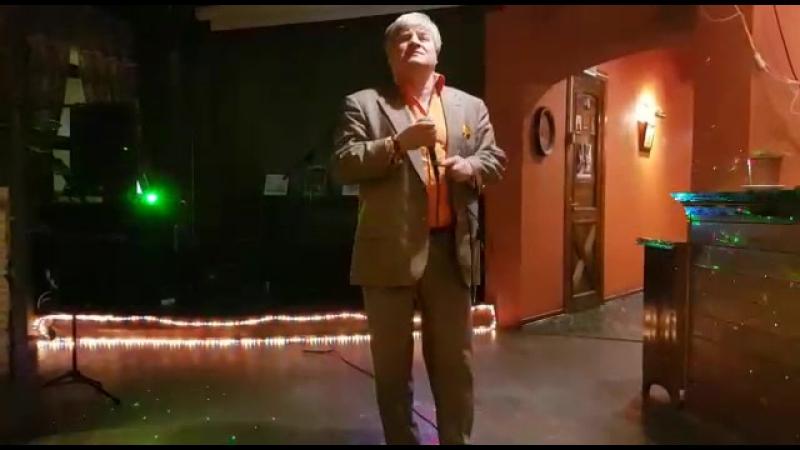 Олег Шпиклер заслуженный артист цирка РФ, степ-шансонье. (Ночь какая ночь)