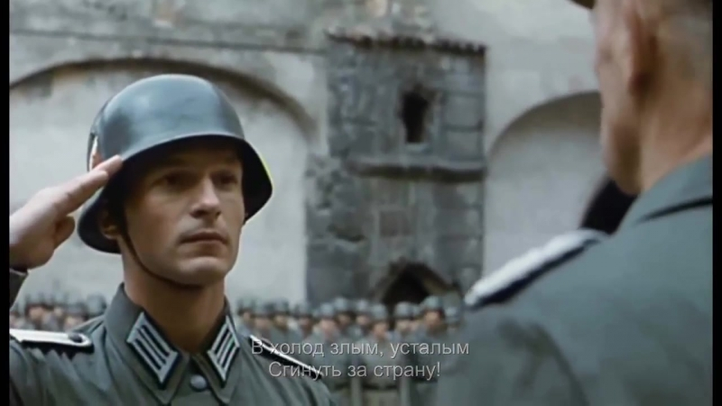 U D O - Плачет солдат