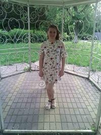 Валерія Петрук