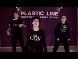 Plastic Line   CHOREOGRAPHY by LYAPENKOV DMITRIY  A$AP Ferg – Plain Jane