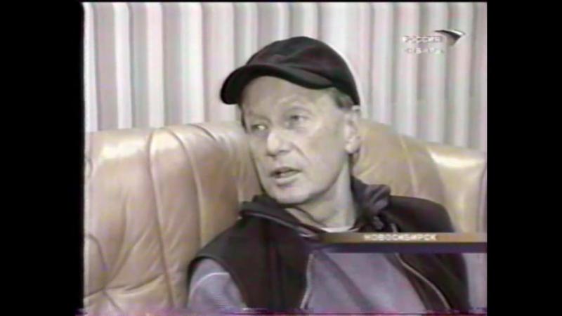 Вести-Сибирь (ГТРК Новосибирск, 30 декабря 2005) Ведущая выпуска - Гульнара Полянская