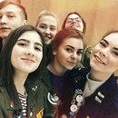 Аня Астахова фото #50
