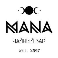 Логотип Чайный бар MANA