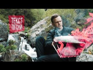 ЛАРИН-ТЕКСТ ПЕСНИ