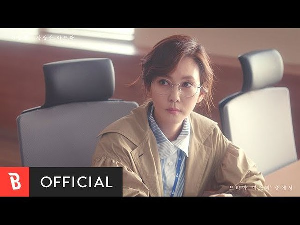 [MV] Lee Seung Chul(이승철) - Painful Love(사랑은 아프다)