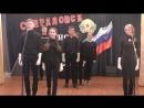 Агитбригада Молодёжь Донбасса Свердловская гимназия № 2