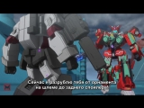 Transformers:Titans Return [6]