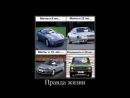 Новые Лучшие Автоприколы 2014!