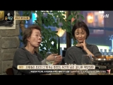 Yoon Restaurant 2 180323 Episode 11 END