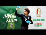 Guillermo Ochoa  TOP 10 сейвов