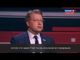 Вечер с Владимиром Соловьевым. Эфир от 21.11.2017