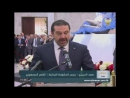 الحريري اعلن تريثه في تقديم استقالته الى رئيس الجمهورية