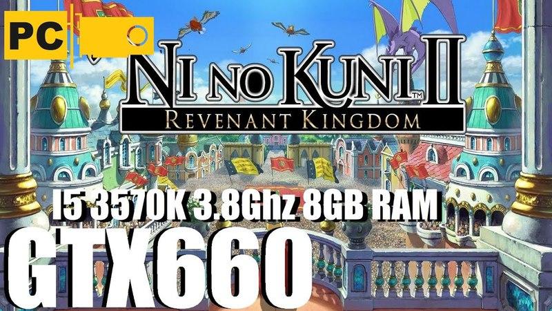 Запуск Ni no Kuni II Revenant Kingdom на среднем пк i5 3570k, GTX660, 8GB RAM
