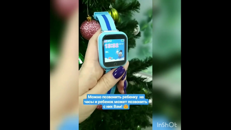 Q100 (GW200S) Детские умные GPS часы с Wi-Fi - 8(3519)455-066
