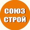 Союз-Строй, Томск. Блог о ремонте.