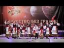 Фольклорный ансамбль Диковинка г. Воронеж ДШИ 9