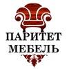 """""""Паритет Мебель"""". Мебель на заказ Ярославль."""