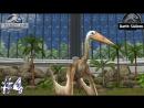 Jurassic World The Game Полное русское прохождение4 - Аланка