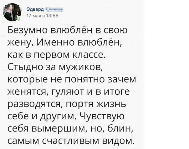 Фото №456252930 со страницы Анастасии Пеструиловой