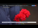 Открытие памятной доски Герою России подполковнику Олегу Ильину