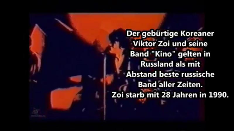 Viktor Zoi - Ein Stern namens Sonne