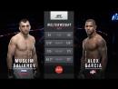 UFC Fight Night 122 Salikhov vs Garcia