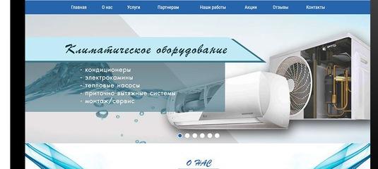Брянск создание и продвижение сайтов скачать антибанер для серверов css v34