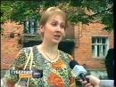 Губерния Барс ТВ 2003 Самый грязный двор города Иваново