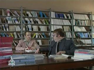 Джентльмен-шоу (Мир, 2007)