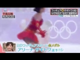 Японцы офигели, узнав, как живёт Олимпийская чемпионка из России ...