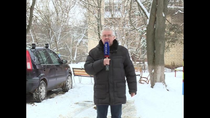 Коммуналка 20 02 2018