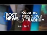 08.11 | МОК опроверг информацию о запрете российского гимна на Олимпиаде-2018