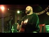 Рок бард из Волгограда Бранимир в арт клубе Пила.20.03.18.третий концерт