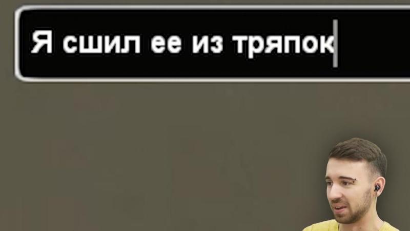 [EugeneSagaz] РЫЖИЙ БИЗНЕСМЕН