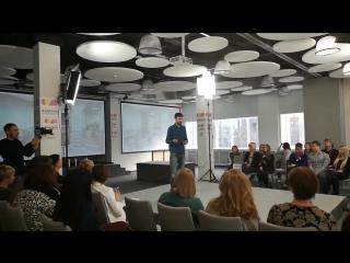 Евгений Герасименко на конференции Фабрика пространств центра Благосфера