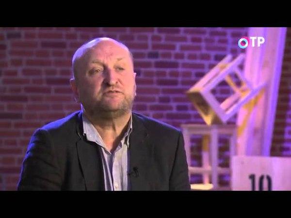 От первого лица на ОТР. Сергей Женовач (25.06.2015)
