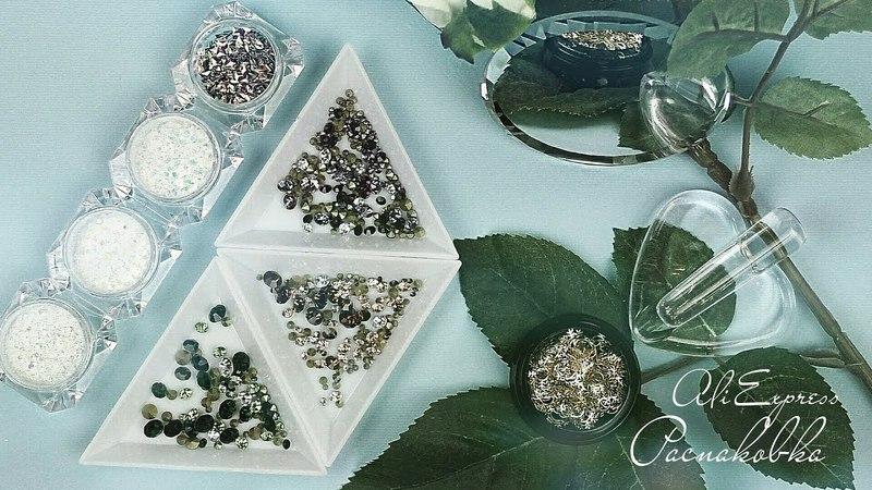 AliExpress nails ★ Распаковка Стразы ▸ Metal Stickers ▸ Chameleon triangle ▸Glitter ★ Born Pretty
