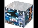 Фейерверк VH100-49-03 Косатка - Orka (1 х 49)