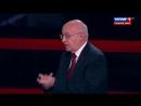 Воскресный Вечер с Владимиром Соловьевым от 03.12.17 Только Ервандыч