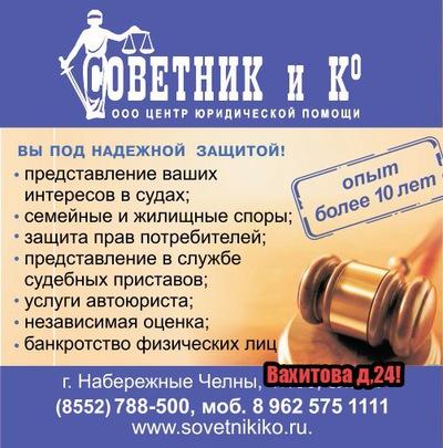 Бесплатная консультация юриста по телефону набережные челны отмена штрафов ГАИ Маленькая улица