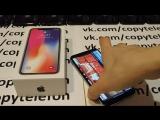 iPhone X - 7390руб. видео №1