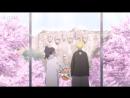 Поздравления со свадьбой Наруто и Хинаты