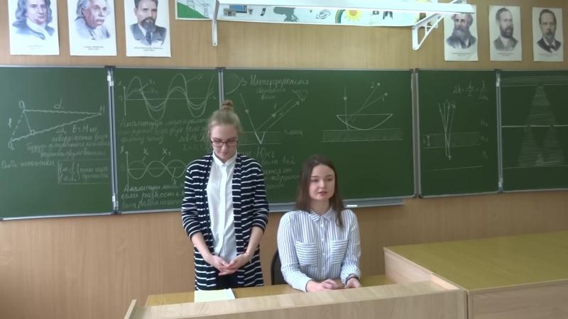 Волновые свойства света:интерференция и дифракция.(11 класс. МБУ