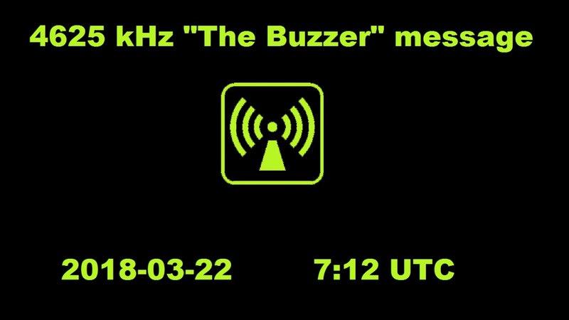4625 kHz