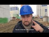 Прораб ЖК «Квартал у озера» / второй сезон, серия №2