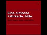 Уроки немецкого: базовый курс №13
