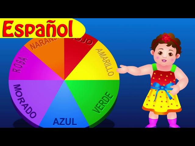 ¡La Canción de Los Colores!   Canciones infantiles en Español   ChuChu TV