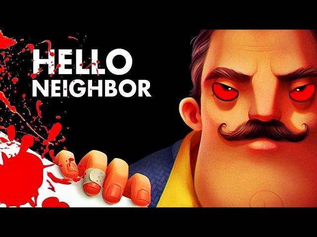 КАК ИЗУВЕЧИТЬ ДЕТСТВО | Hello Neighbor