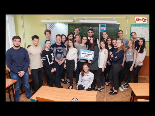 Проект Большая Перемена - 2017. Школа №65.